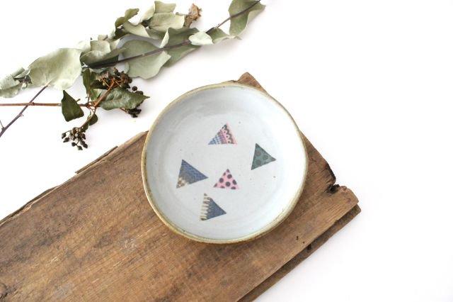 【一点もの】 三角 小皿 【C】 陶器 相澤かなえ