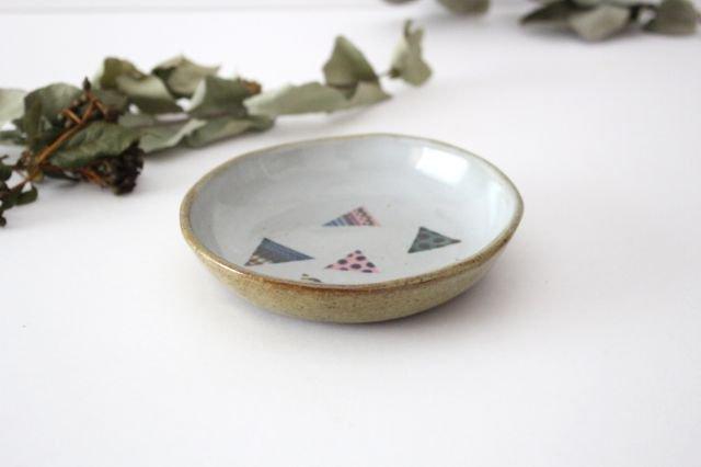 【一点もの】 三角 小皿 【C】 陶器 相澤かなえ 画像2