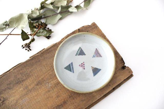 【一点もの】 三角 小皿 【D】 陶器 相澤かなえ
