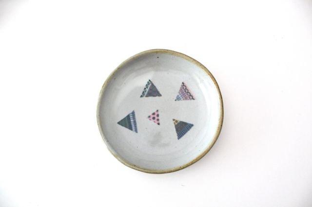 【一点もの】 三角 小皿 【D】 陶器 相澤かなえ 画像4