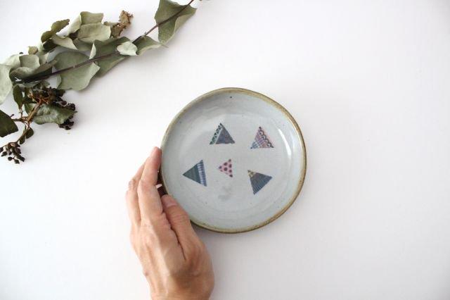 【一点もの】 三角 小皿 【D】 陶器 相澤かなえ 画像6