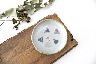 【一点もの】 三角 小皿 【D】 陶器 相澤かなえ商品画像