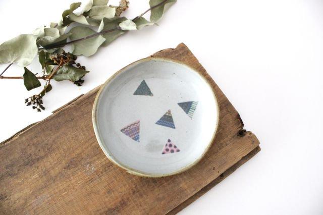 【一点もの】 三角 小皿 【E】 陶器 相澤かなえ