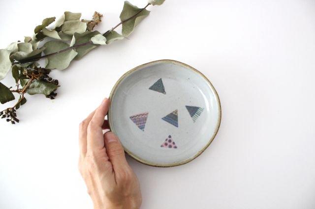 【一点もの】 三角 小皿 【E】 陶器 相澤かなえ 画像4