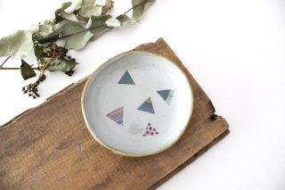 【一点もの】 三角 小皿 【E】 陶器 相澤かなえ商品画像