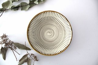 6寸皿 トビカンナ 陶器 小鹿田焼 商品画像