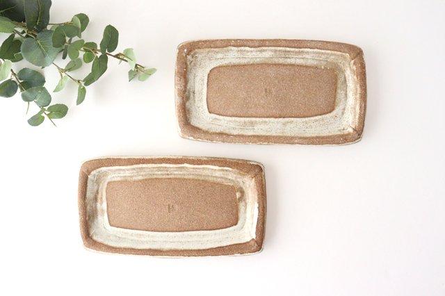 ざぶとん魚皿 陶器 宮崎和佳子 画像6