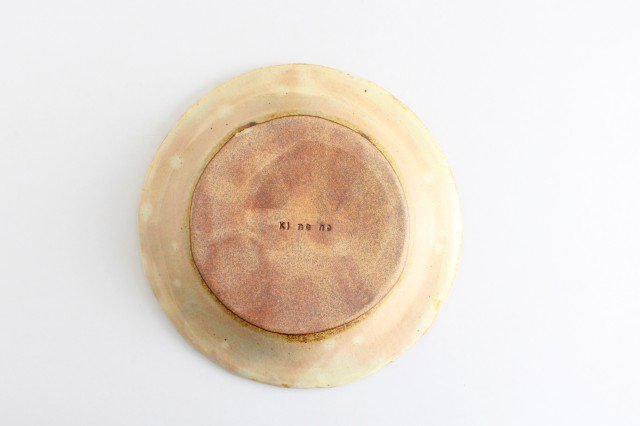 粉福 丸リム皿 L 陶器 木のね 画像5