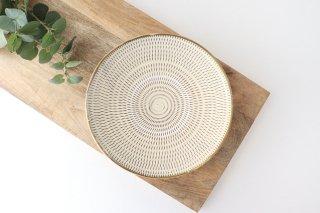 8寸皿 トビカンナ 陶器 小鹿田焼 商品画像