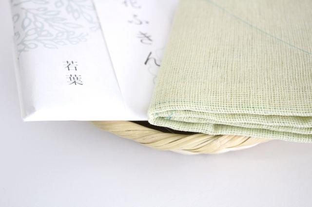 花ふきん 若葉 中川政七商店 画像4
