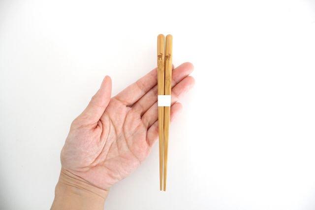 ずっと使える子供箸 中川政七商店 画像6