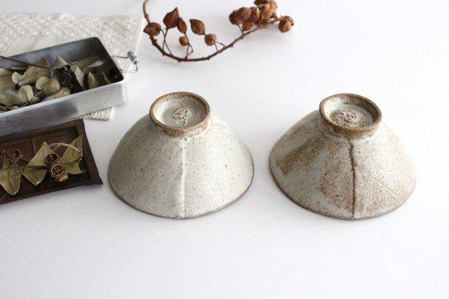 ご飯茶碗 陶器 宮崎和佳子 画像2