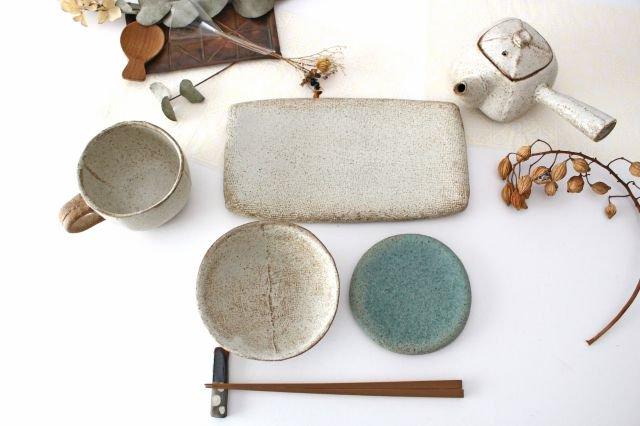 ご飯茶碗 陶器 宮崎和佳子 画像6