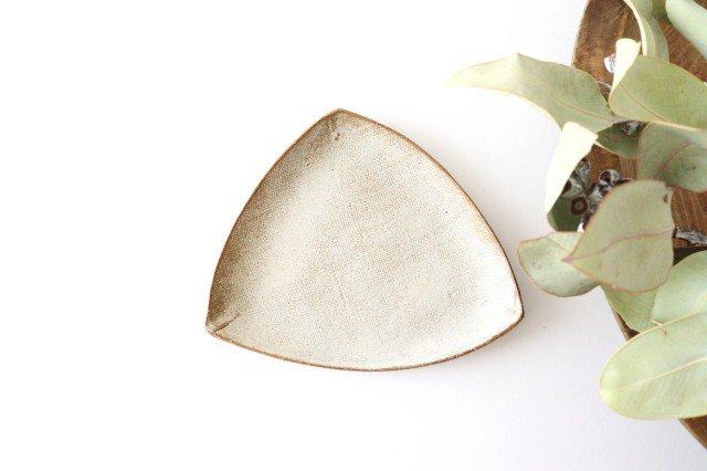 三角皿 白 陶器 宮崎和佳子 画像5