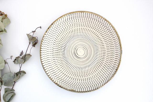 7寸皿 トビカンナ 陶器 小鹿田焼
