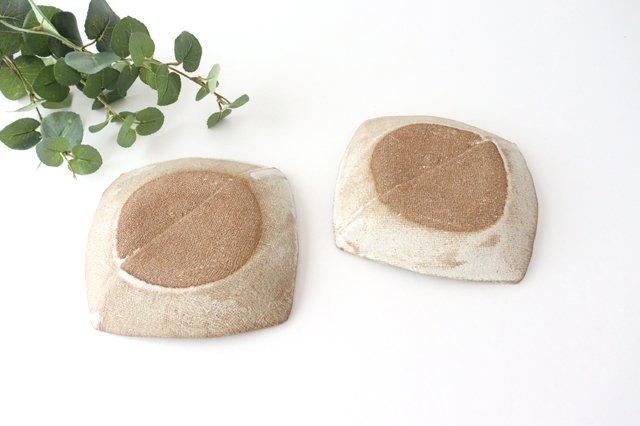 2枚はぎ四方皿 陶器 宮崎和佳子 画像5