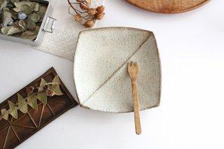 2枚はぎ四方皿 陶器 宮崎和佳子商品画像