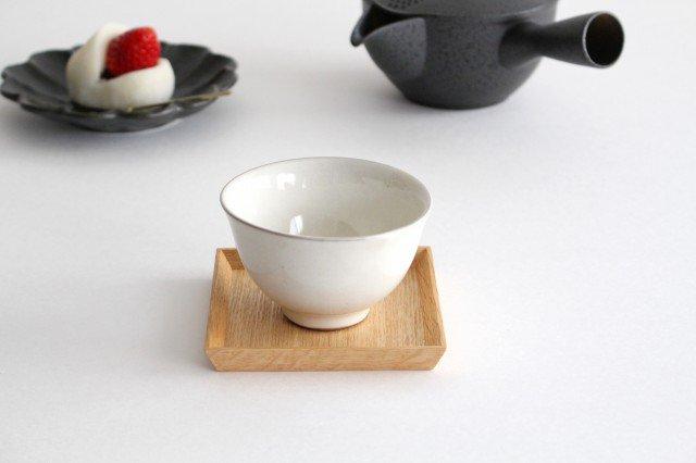 萬古焼 冠 湯呑 粉引き 陶器