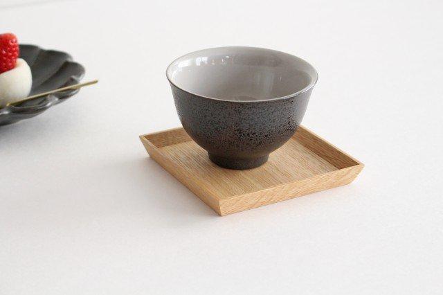 萬古焼 冠 湯呑 みかげ 陶器