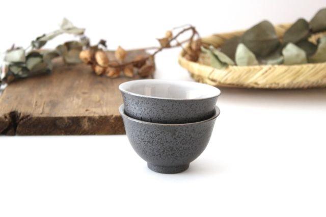 萬古焼 冠 湯呑 みかげ 陶器 画像6