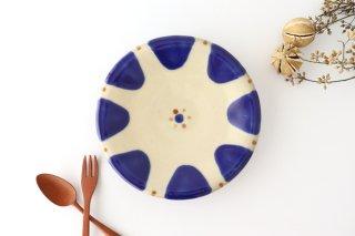 7寸皿 コバルトチチチャン 陶器 ノモ陶器製作所 やちむん商品画像