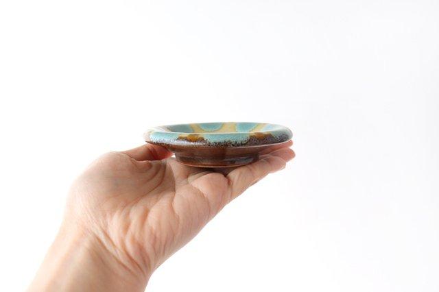 小皿 オーグスヤー 陶器 ノモ陶器製作所 やちむん 画像4