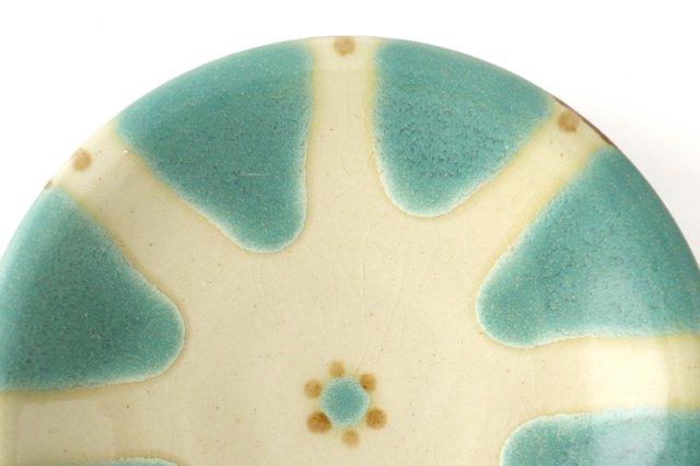 7寸皿 オーグスヤー 陶器 ノモ陶器製作所 やちむん 画像2