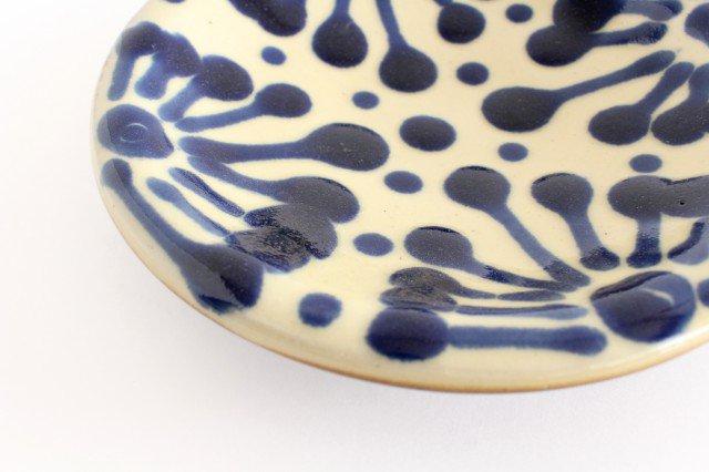 6寸皿 コバルト 陶器 ノモ陶器製作所 やちむん 画像4