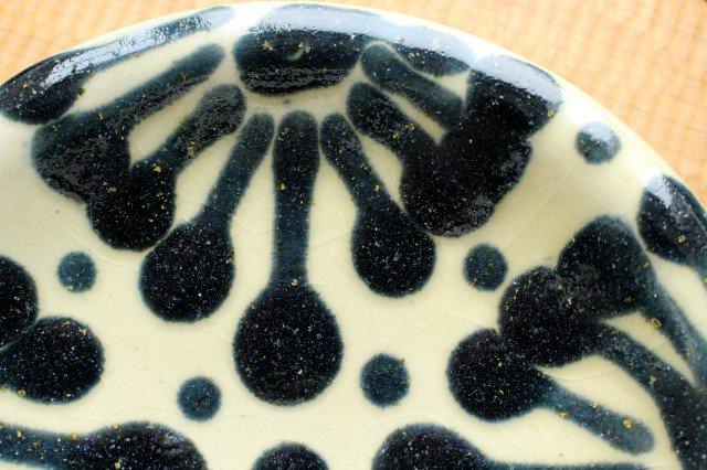 6寸皿 ゴス 陶器 ノモ陶器製作所 やちむん 画像6