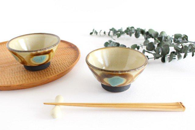 3.5寸マカイ アメ 陶器 ノモ陶器製作所 やちむん 画像5
