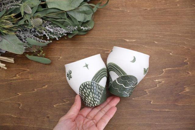 緑の丘 つぼみカップ 磁器 中村かおり 画像4