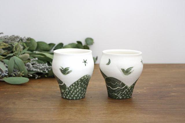 緑の丘 つぼみカップ 磁器 中村かおり 画像5
