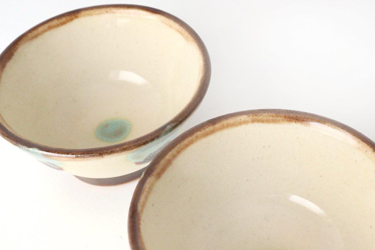 4寸マカイ オーグスヤ— 陶器 ノモ陶器製作所 やちむん 画像4