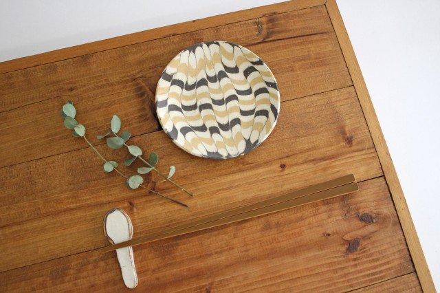 丸皿 小 波 黄色 陶器 陶芸工房ももねり。 草なぎ桃江 画像4