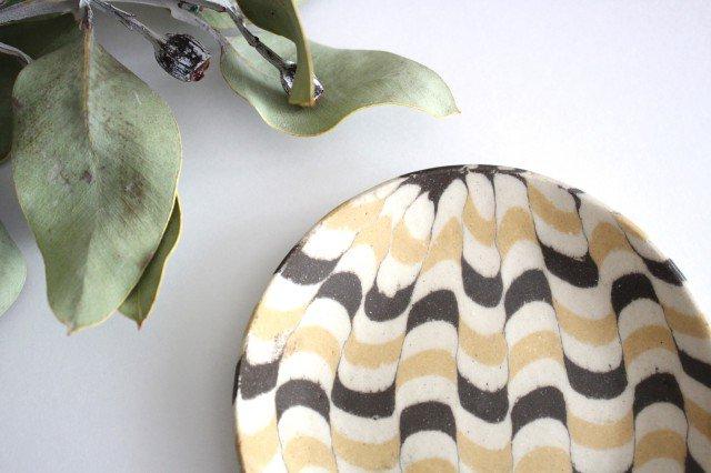 丸皿 小 波 黄色 陶器 陶芸工房ももねり。 草なぎ桃江 画像5