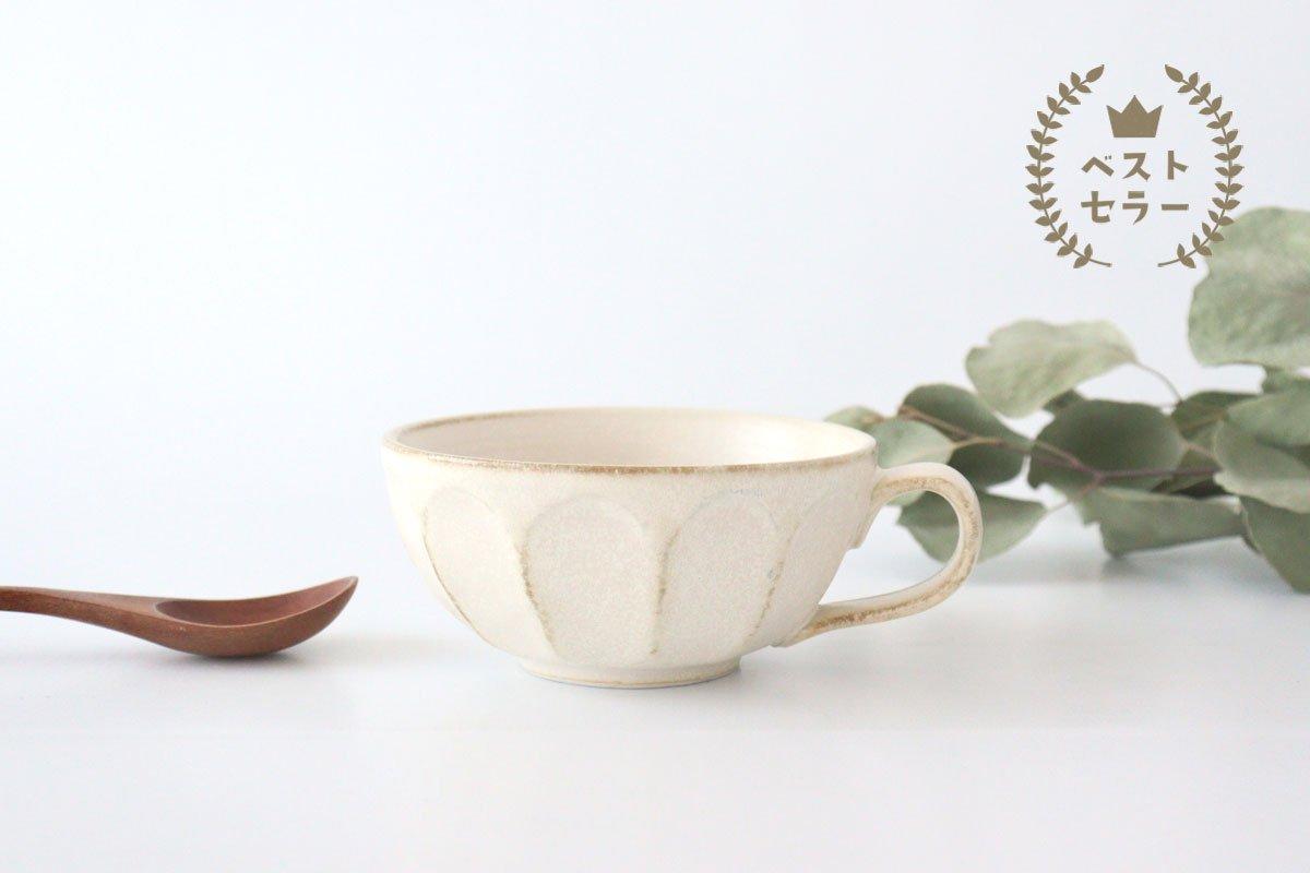 スープカップ 菊花 磁器 美濃焼