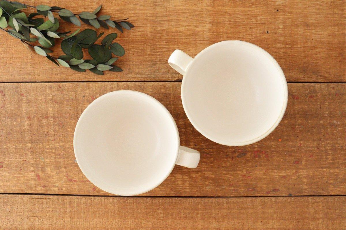 美濃焼 菊花 スープカップ 磁器 画像3