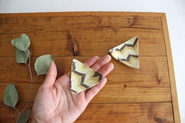 豆々皿 三角 羽根 黄色 陶器 陶芸工房ももねり。 草�桃江 画像5