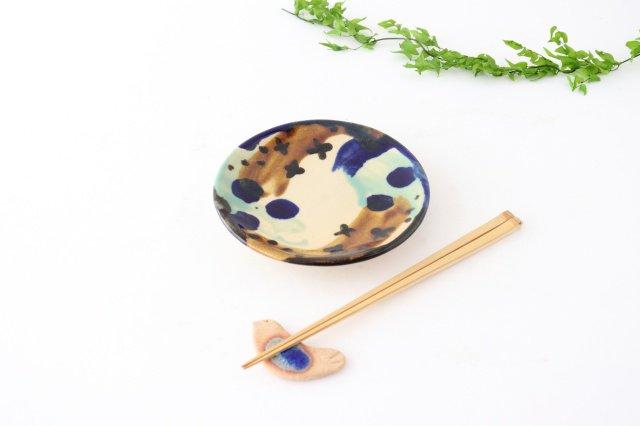 5寸皿 泡 陶器 土工房 陶糸 やちむん 画像6