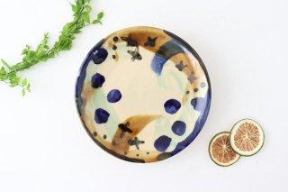 7寸皿 泡 陶器 土工房 陶糸 やちむん商品画像