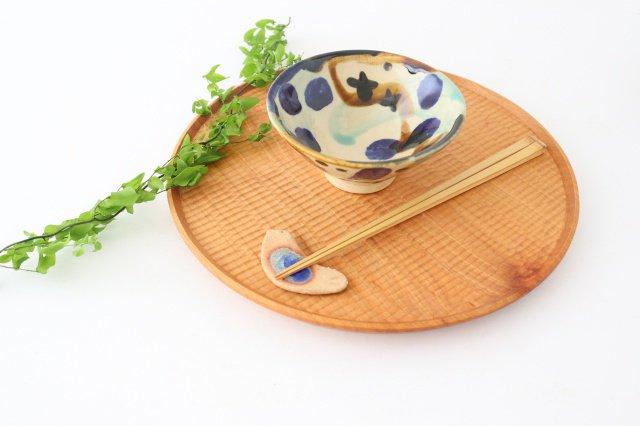 4寸マカイ 泡 【A】 陶器 土工房 陶糸 やちむん 画像4