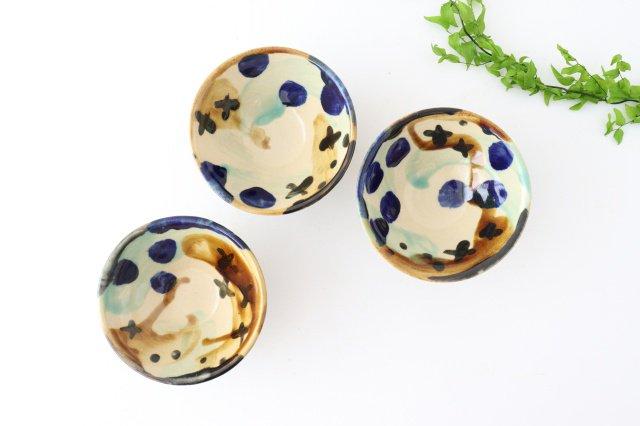 4寸マカイ 泡 【A】 陶器 土工房 陶糸 やちむん 画像5