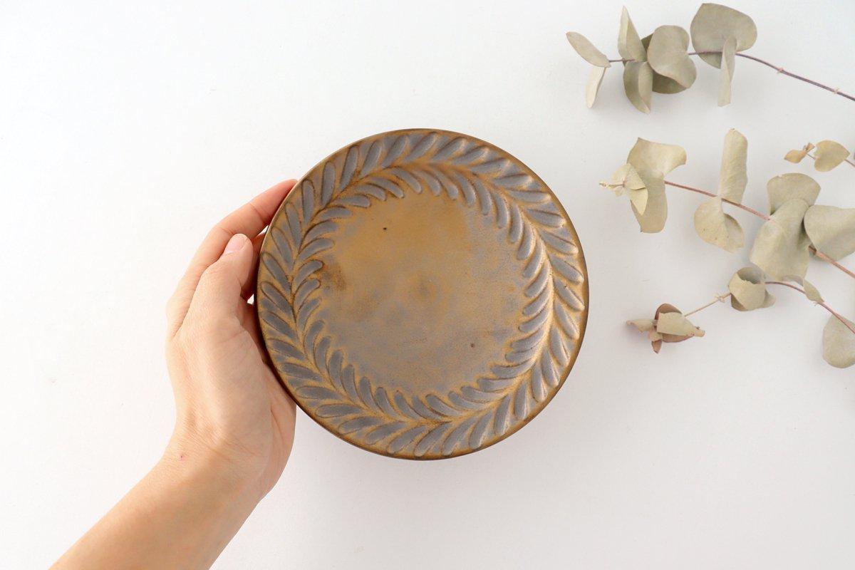 マンガン釉 5寸葉紋皿 【A】 陶器 市野耕 画像6