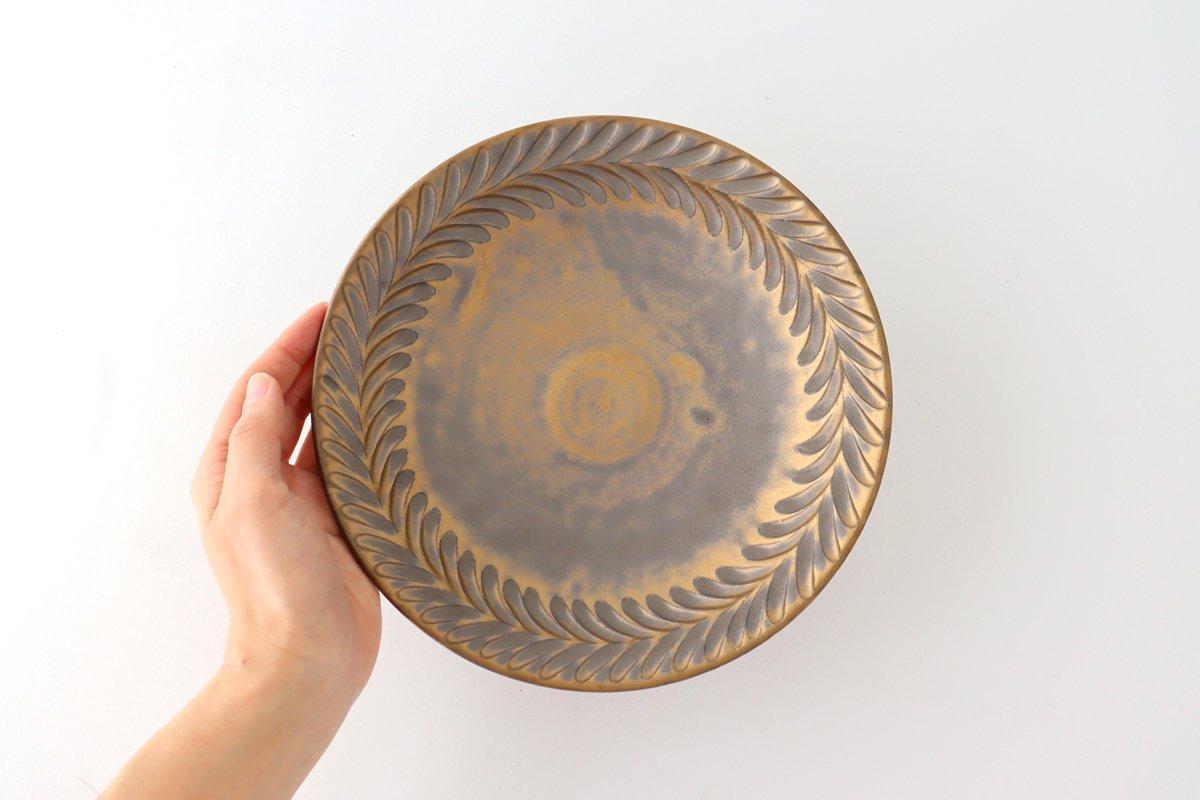 7寸葉紋皿 マンガン釉 【A】 陶器 市野耕 画像2