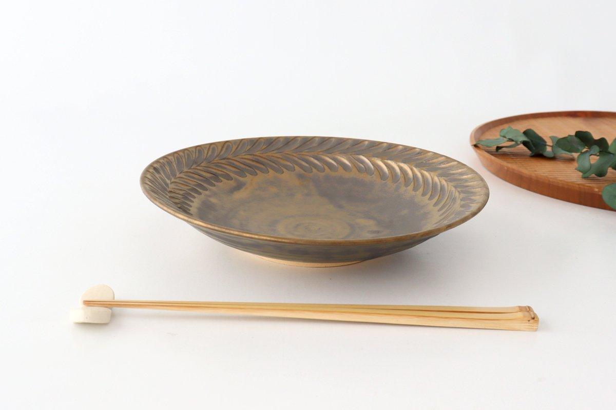 マンガン釉 7寸葉紋皿 【A】 陶器 市野耕 画像4