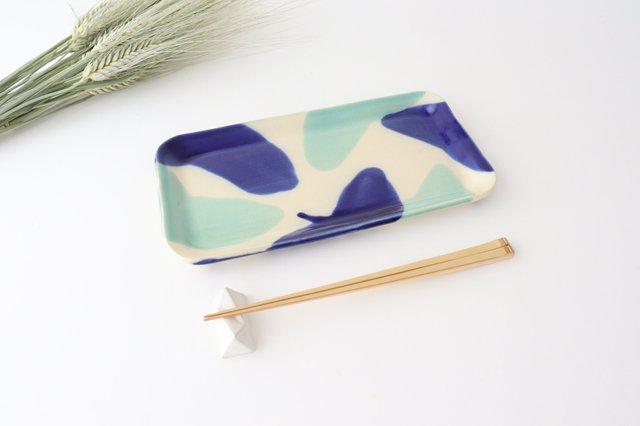 長角皿 幅広 海  【A】 陶器 土工房 陶糸 やちむん 画像3