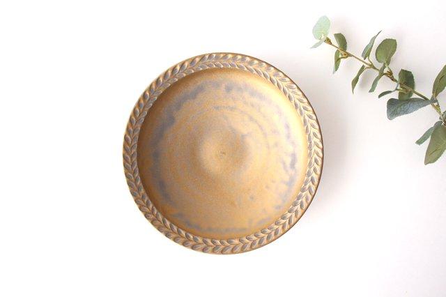 マンガン釉 7寸葉紋皿 【B】 陶器 市野耕