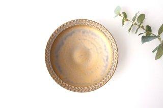 マンガン釉 7寸葉紋皿 【B】 陶器 市野耕商品画像