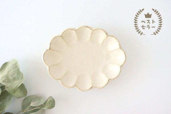 美濃焼 菊花 楕円皿 白 磁器商品画像