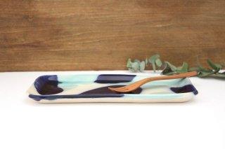 長角皿 幅広 海 【B-1】 陶器 土工房 陶糸 やちむん商品画像